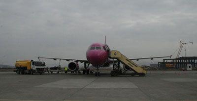 Aeroportului Internaţional Cluj-Napoca