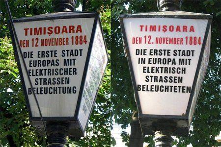 Varianta initiala si corecta a textului in limba germana (stanga) si varianta actuala, gresita din punct de vedere gramatical (dreapta). Foto: Zoltan Pazmany